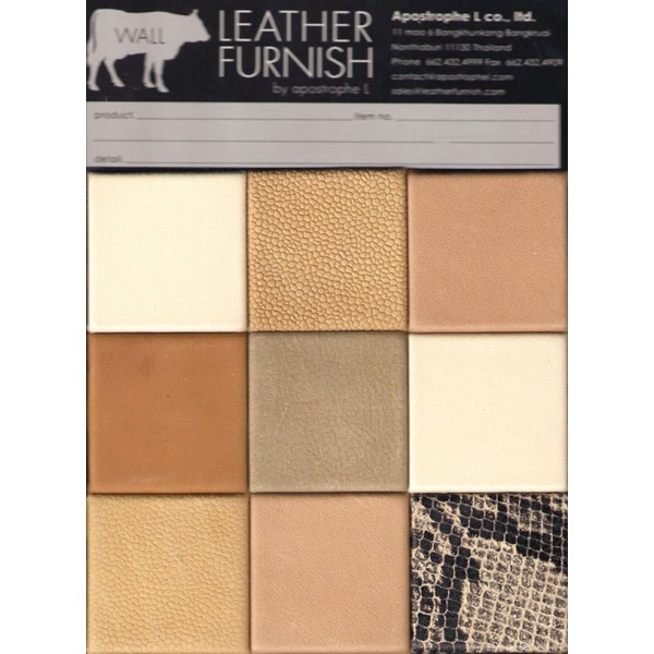 Leather Wall Decoration Beige
