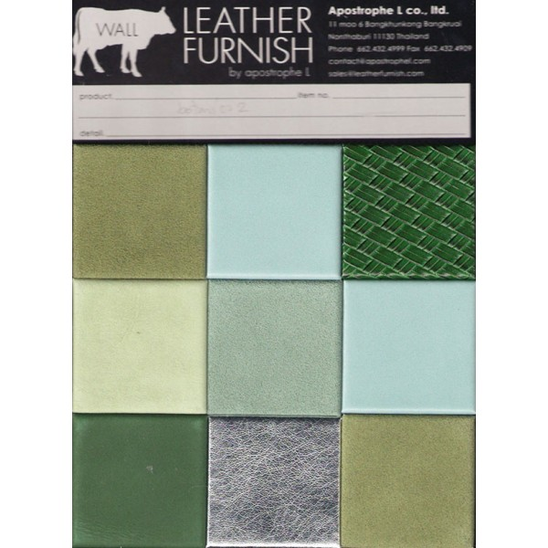 Leather Wall Decoration Green